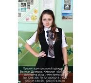 Школьная форма для девчонок старших классов, черная с вставками