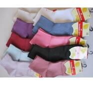 Жіночі турецькі шкарпетки