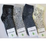 Купити теплі махрові шкарпетки для жінок.