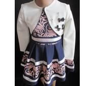 Платья нарядные для девочек .