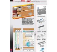Розсувна система для шаф і міжкімнатних дверей нижнього спирання SKM80