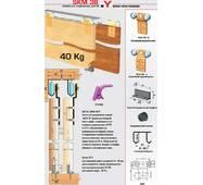 Розсувна система для шаф верхнього спирання SKM38АY