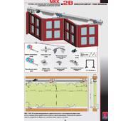 Раздвижная система для шкафов верхнего опирания МКК-2В (гармошка).
