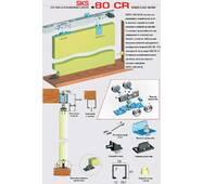 Розсувна система для шаф і міжкімнатних дверей верхнього спирання SKS80CR