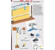 Розсувна система для шаф і міжкімнатних дверей верхнього спирання SKS40C