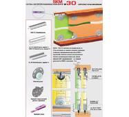 Розсувна система для шаф нижнього спирання SKM30