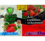Зелений щит для полуниці і суниці за 3 мл + 10 г