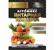 Агромікс «Янтарна кислота» за 2 г