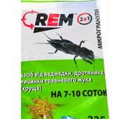 REM від медведки за 125 г мікрогранул