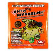 Антимуравьин Универсал Orenge  за 50 г