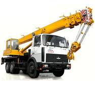 Автокран КС-55727 на шасси МАЗ-6303 купить в Украине