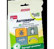 АКТОВЕРМ-Р за 35 мл (УЗЗ-207)