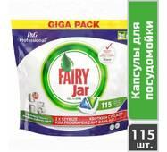 Капсулы для посудомоечных машин Fairy Jar Expert All in 1 , 115 шт