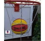 Сітка баскетбольна металева економ