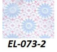 Церата Easy Lace / EL - 073