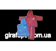 Спортивна трійка костюм на дівчинку 100% поліестер (в ростовке 4