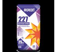 Штукатурка цементно-вапняна для блоків Ферозіт 227