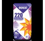 Штукатурка цементно-вапняна Ферозіт 220