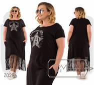 Платье женское,батал р. 56-58,60-62,62-64  Фабрика Моды XXXL