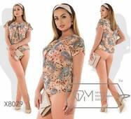 Модный женский костюм,батал р.48,50,52,54  Фабрика Моды