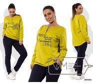 Спортивный костюм женский ,батал 48+,Фабрика Моды