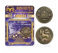 """Монета подарочная знак зодиака """"Овен"""""""