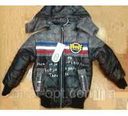 """Куртка-аляска """"VOGUE"""", на 2-4 років (у зростання. 3 шт.)"""