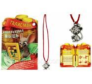 """Талісман в гаманець """"миша Гаманця"""", 1.7 x 1.2 см   1344840"""