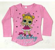 Туничка Лялечки Лол рожева на вік 1- 4 роки