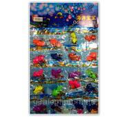 9006-9 Океан ваву Риби   (20шт на листі)