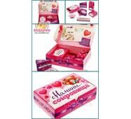 """Набір коробок для зберігання """"Мамині скарби"""", рожевий   1258240"""