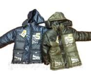 """Куртка """"Best 5"""", на 3,4 року, (у зростання. 2 шт) ."""