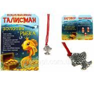 """Талісман в гаманець """"Золота рибка"""", 1,5 х 1,2 см   1344838"""