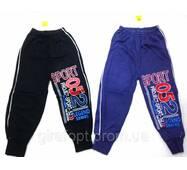 Спортивні штани на 5-8 років, в зростання. 4 шт.