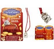 """Талісман в гаманець """"Грошова миша"""", 1,3 х 0,9 см   1344845"""