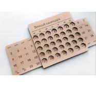 Вічний календар настінний