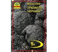 Мицелий гриба Трюфель черный 5г