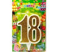 """Свічка цифра ювілейна золото """"18"""""""