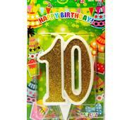"""Свічка цифра ювілейна золото """"10"""""""