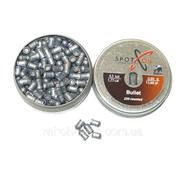 Кулі пневматичні Spoton Bullet 0.90 гр (250 шт)