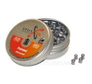 Кулі пневматичні Spoton Pointed 0.63 гр (250 шт)