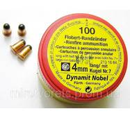 Патрони Флобера Dynamit Nobel 50 шт (німецькі)
