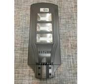 Уличный фонарь с солнечной батареей / 537