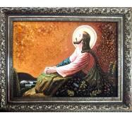 """Янтарная икона """"Иисус на Оливковой горе"""" 30х40 см без стекла"""