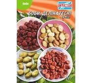 Семена бобов овощных Смесь 3 сортов 20 г