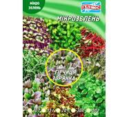 Семена Горчицы для микрозелени 10 г