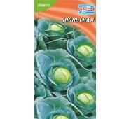 Семена капусты белокачанной Июньская 150 шт.