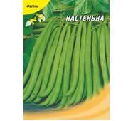 Семена фасоли кустовой спаржевой Настенька 20 г