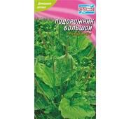 Семена Подорожник Большой 0,5 г