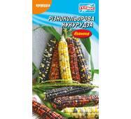 Семена кукурузы сахарной Разноцветная 20 шт.